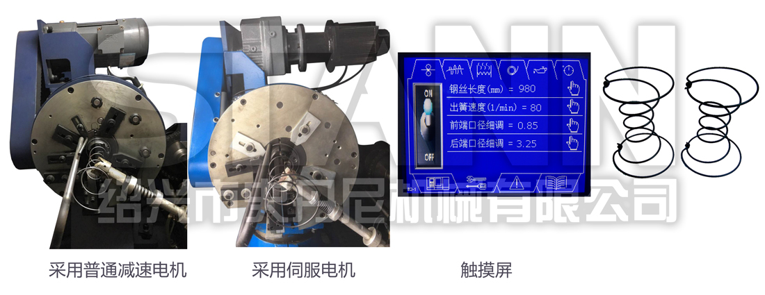 xj-80is自動卷簧機(細節).jpg